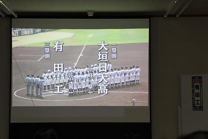 地元 有田工業高校 甲子園初出場に沸く!(2013.8.8)