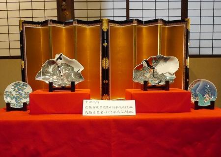姫皿 殿皿.jpg