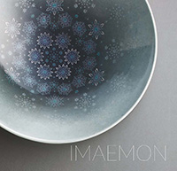 We have created a booklet introducing Imaemon.
