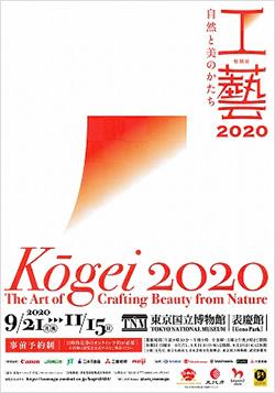202009info01.jpg