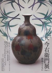kikaku-image-20.jpg