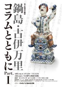 kikaku-image-21.jpg
