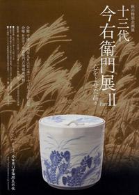 kikaku-image-22.jpg