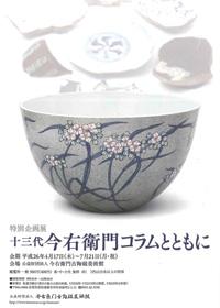 kikaku-image-25.jpg