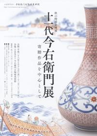 kikaku-image-26.jpg