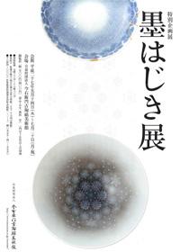 kikaku-image-27.jpg