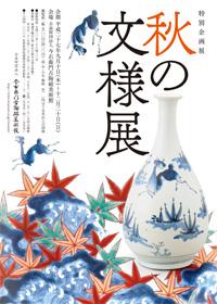 kikaku-image-28.jpg