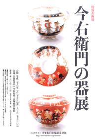 kikaku-image-29.jpg