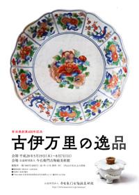 kikaku-image-30.jpg