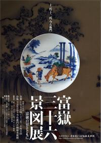 kikaku-image-32.jpg