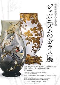 kikaku-image-33.jpg