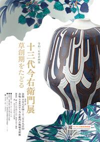 kikaku-image-36.jpg